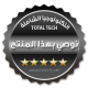 Recommended Award Total Tech blog and channel
