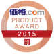 kakaku.com PRODUCT AWARD Copper