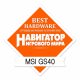 Best Hardware