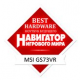 Best Hardware GS73