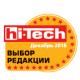 Editor's Choice hi-Tech (December 2016)