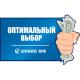 Optimum Choice i2hard.ru