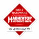 Best Hardware Vortex NIM