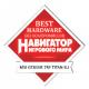 Best Hardware GT83 VR 7RF